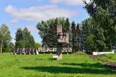 Lembolovo gräns, monument till segern. St Petersburg, Arkivbilder
