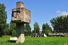 Lembolovo gräns, monument till segern. St Petersburg, Royaltyfri Foto