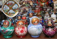 Lembranças 1 do russo Imagens de Stock Royalty Free