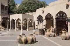 Lembranças Omã Imagem de Stock