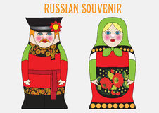 Lembrança do russo Matryoshka Ilustração do vetor Fotos de Stock