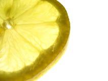 Lemon part closeup. Yellow lemon part Stock Photography
