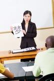 Lenguaje chino de enseñanza Foto de archivo
