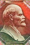 Lenin Obrazy Stock