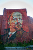 lenin Photographie stock
