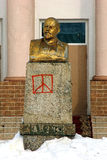 Lenin Fotografia de Stock