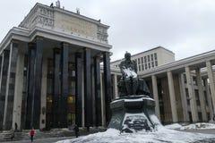 Lenin biblioteka w Moskwa w zimie Obraz Royalty Free