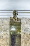 Lenin bust monument inside Belorusskaya subway station in Moscow Royalty Free Stock Image