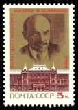 Lenin centralmuseum Arkivbild