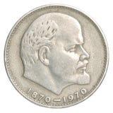 Lenin coin Stock Photo