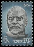Lenin in de Republiek van Ulan Ude Buryatia stock afbeelding