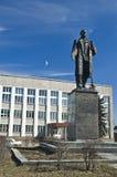 Lenin. De stad van Aleksandrov. Rusland Stock Foto's