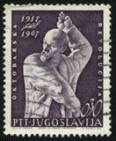 Lenin door Mestovic royalty-vrije stock foto