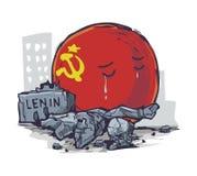 Lenin en de USSR stock illustratie