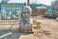 Lenin im Verkauf lizenzfreies stockbild