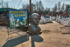 Lenin im Verkauf lizenzfreie stockfotos