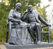 Lenin and Krupskaya. Royalty Free Stock Image