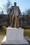 Lenin lives Royalty Free Stock Photos