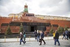 Lenin Stock Photo