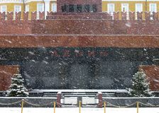 LENIN MAUSOLEUM NIAR KREMLIN WALL IN SNOWY WEATHER Stock Photo