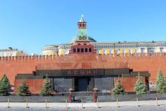 Lenin mausoleum på röd fyrkant i Moskva Royaltyfri Bild