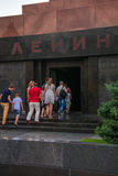 Lenin mausoleum Stock Photography