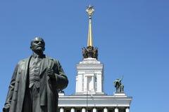 Lenin mit sowjetischem Stern Stockbild