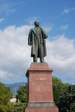 Lenin monument. Monument to Vladimir Illich Lenin in Yalta, Crimea Royalty Free Stock Image