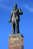 Lenin monument Royalty Free Stock Images