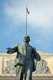 Lenin monument and Russian flag, Orel, Russia Royalty Free Stock Photography