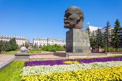 Lenin monument in Ulan-Ude Stock Photo