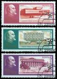 Lenin museum Stock Photography