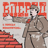 Lenin na ścianie Obrazy Royalty Free