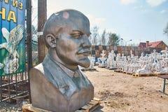 Lenin na sprzeda?y obrazy stock
