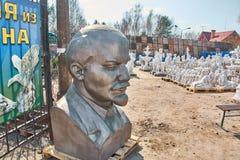 Lenin op verkoop royalty-vrije stock fotografie