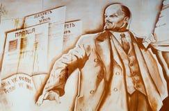 Lenin på grafitti arkivfoton