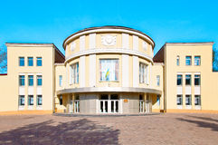Lenin Palace of Culture Stock Photo