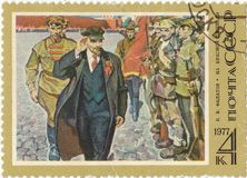 Lenin on Red Square with soldier. Soviet postage stamp `Lenin on Red Square Royalty Free Stock Image