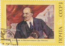 Lenin on Red Square. Soviet postage stamp `Lenin on Red Square stock photos