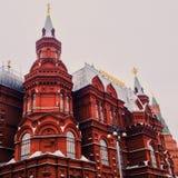 Lenin Redsquare Moscú Imagen de archivo