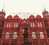 Lenin Redsquare  moscow. Moscow red square Royalty Free Stock Photos