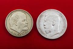 Lenin and Romanov Royalty Free Stock Image