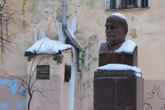 Lenin`s Bust in the Winter Stock Image