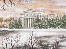 Lenin's house, Russia, Novosibirsk Stock Image