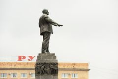Lenin's monument with stretched arm with word RU on the backgrou Royalty Free Stock Photos
