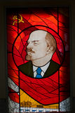 Lenin's portrait Stock Photos