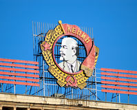 Lenin's stylised award Royalty Free Stock Photography