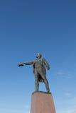 Lenin Stock Images