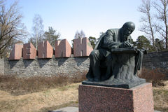 Lenin schronienie Zdjęcia Royalty Free