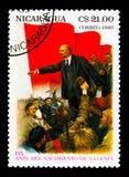 Lenin som talar till arbetare, 115. födelseårsdag av den Lenin serien Royaltyfri Foto